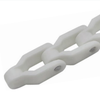 600 TAB-C Multiflex Chains